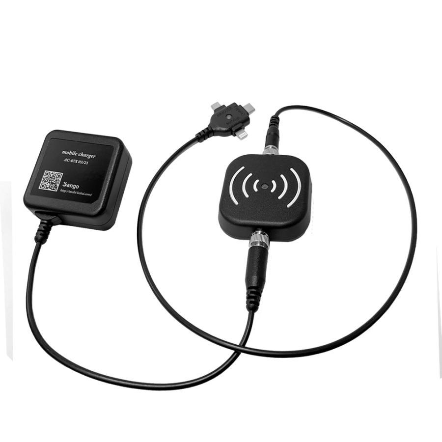 増設式ワイヤレス充電器:WL-1 mobi 05