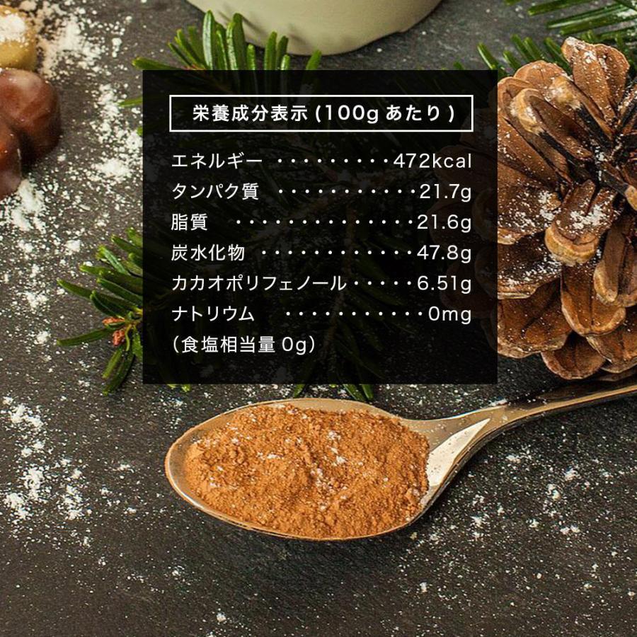 豆腐 ココア パウダー