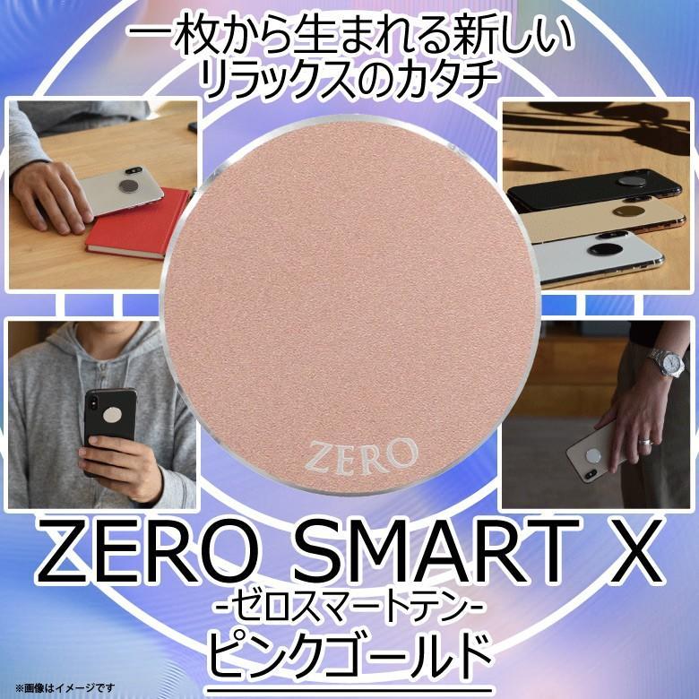 ゼロ磁場 ゼロ磁場発生 トレンド 電磁波ガード ZM-813 0390 ZERO ハッピートーク タブレット X SMART スマートフォン ピンクゴールド <セール&特集>