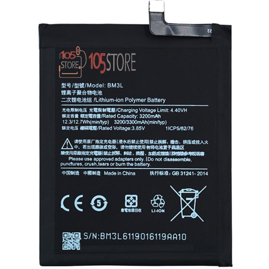 秀逸 検品済 プロ仕様 105Store xiaomi mi9 バッテリー BM3L 互換 デポー 電池