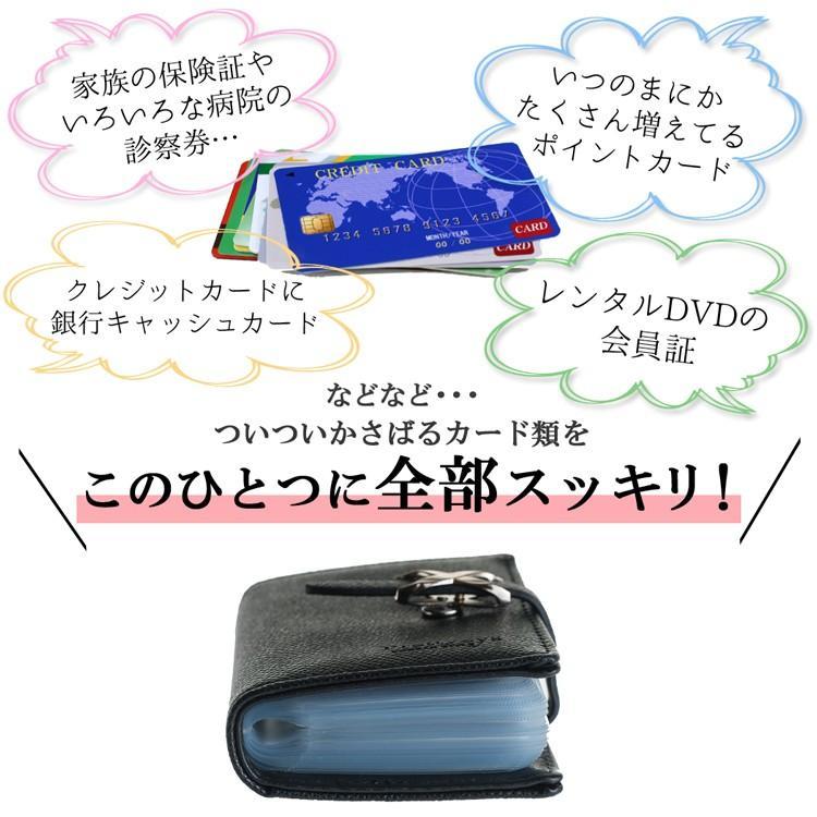 カード入れ ケース 大容量 レディース おしゃれ 二つ折り 40枚収納可能 診察券 ポイント IC 電子マネー クレジット カードホルダー 整理 黒|mobilebatteryampere|04