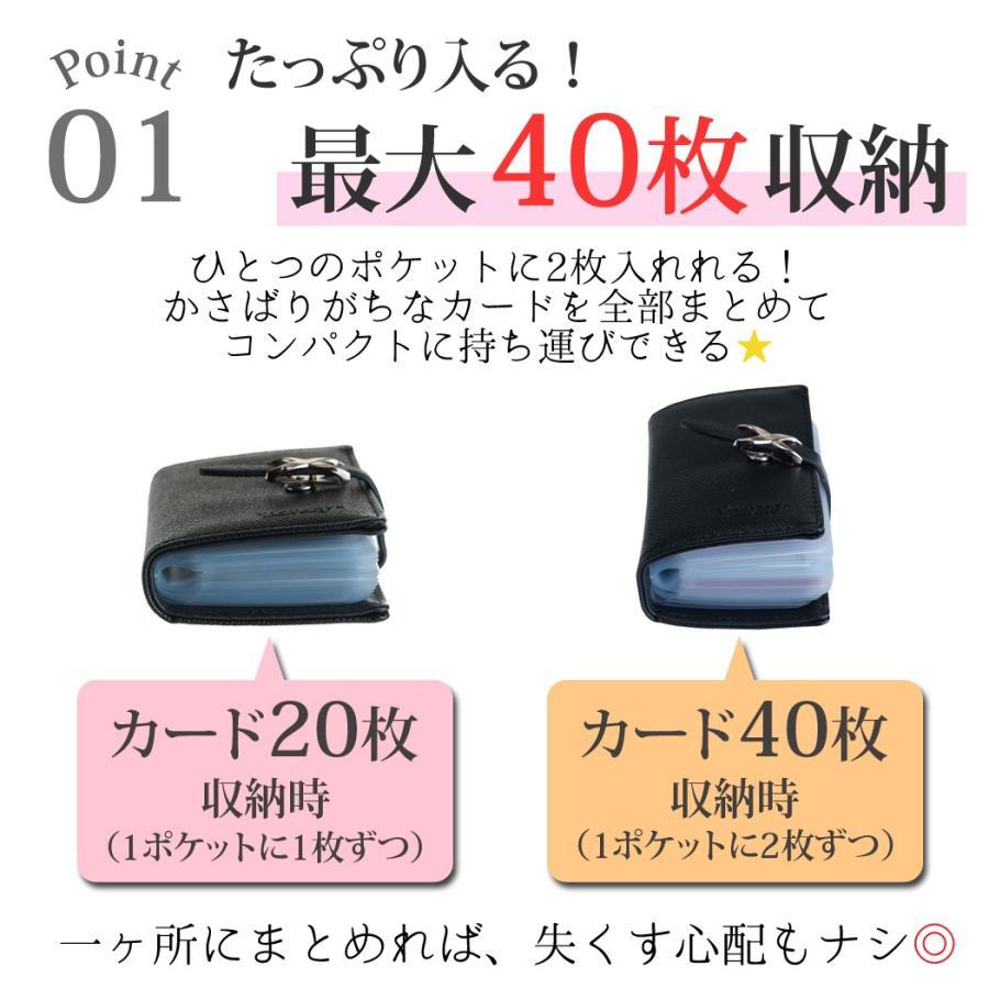 カード入れ ケース 大容量 レディース おしゃれ 二つ折り 40枚収納可能 診察券 ポイント IC 電子マネー クレジット カードホルダー 整理 黒|mobilebatteryampere|05