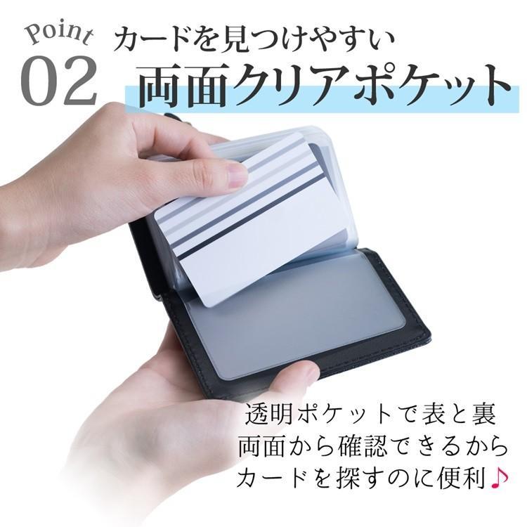 カード入れ ケース 大容量 レディース おしゃれ 二つ折り 40枚収納可能 診察券 ポイント IC 電子マネー クレジット カードホルダー 整理 黒|mobilebatteryampere|06