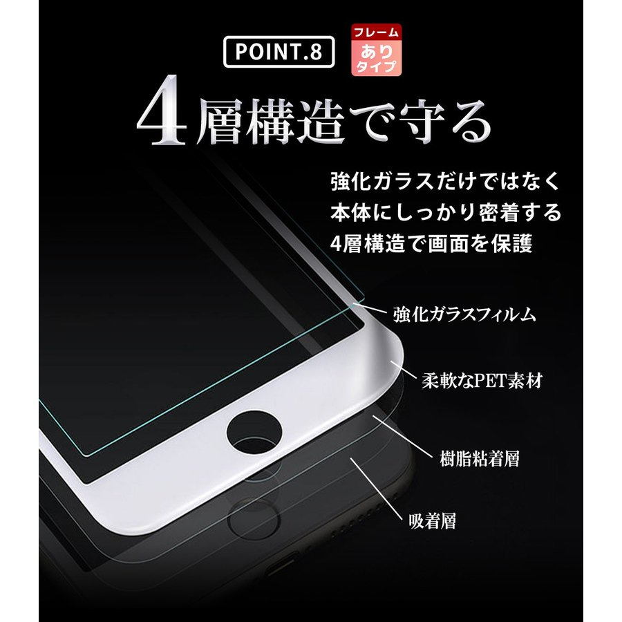 iPhone12 mini 強化ガラスフィルム iPhone 12 Pro Max SE2 第2世代 iPhone11 Pro Max iPhone XS Max XR X 8 Plus 7 Xperia XZ1 Android|mobilebatteryampere|14
