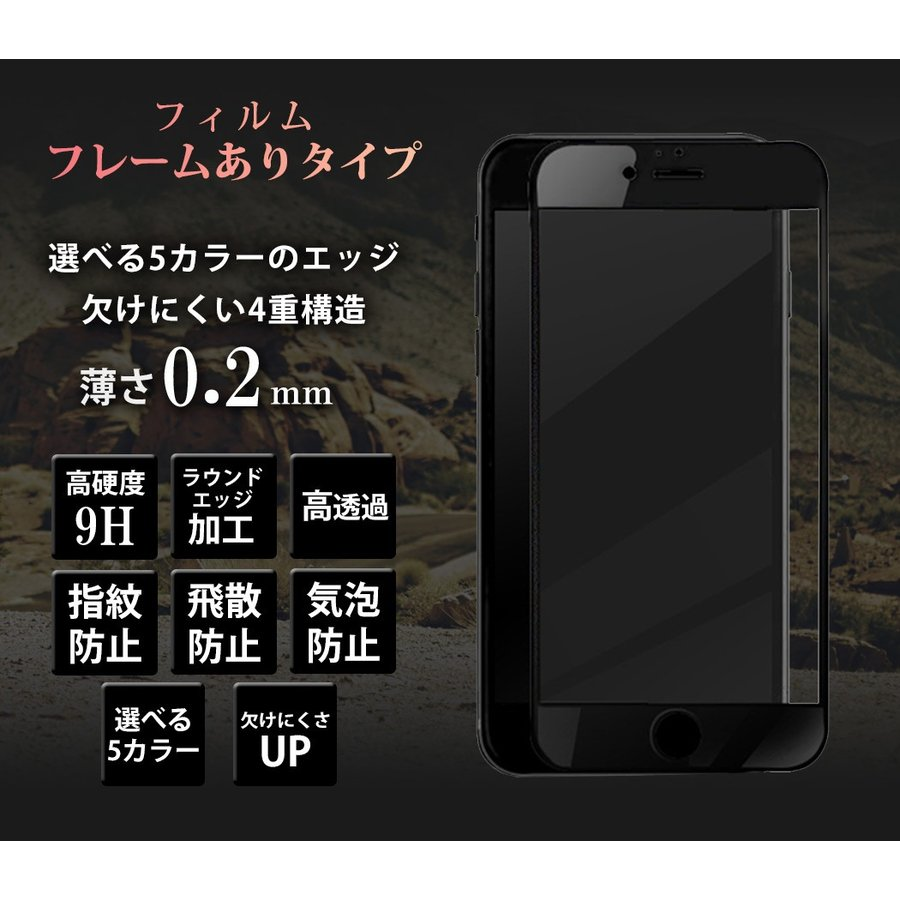 iPhone12 mini 強化ガラスフィルム iPhone 12 Pro Max SE2 第2世代 iPhone11 Pro Max iPhone XS Max XR X 8 Plus 7 Xperia XZ1 Android|mobilebatteryampere|06