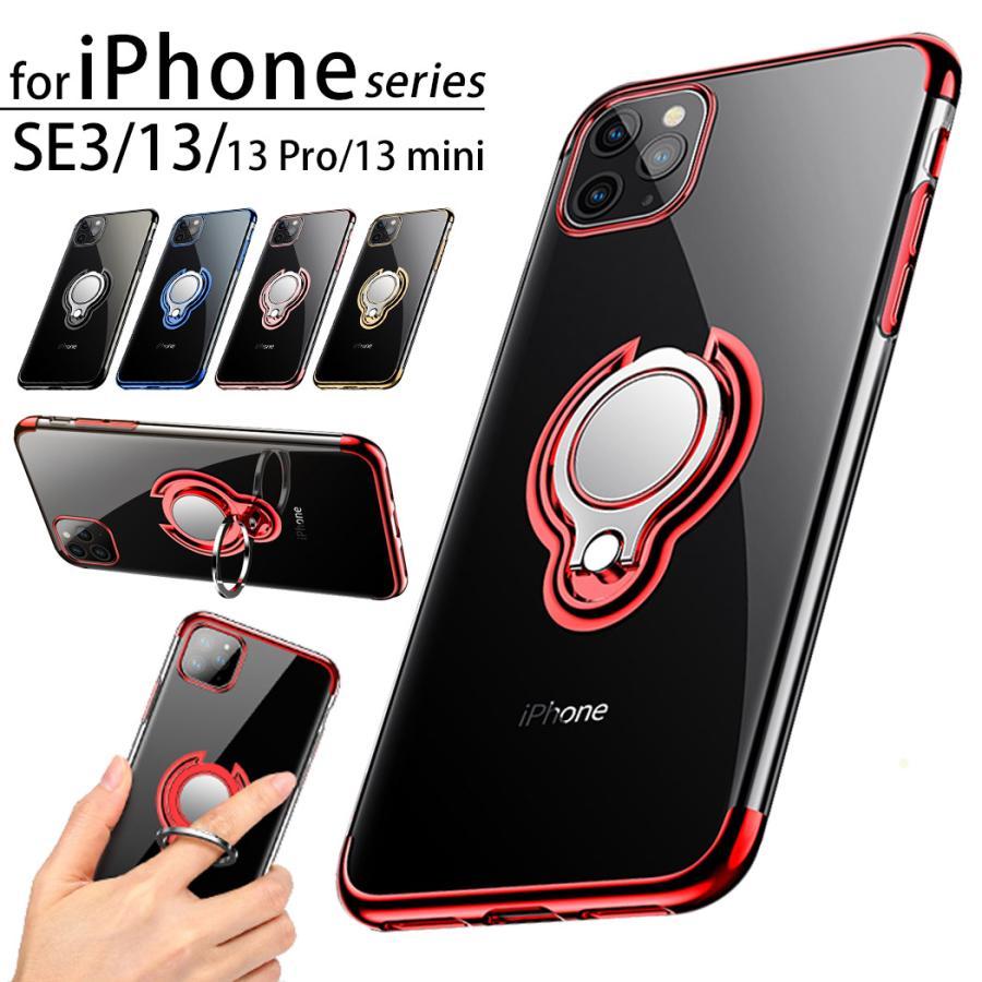 iPhone12 ケース iPhone12 mini Pro Max リング付き クリア おしゃれ iPhone11 Pro 8 XR XS Max X スマホケース TPU 耐衝撃|mobilebatteryampere