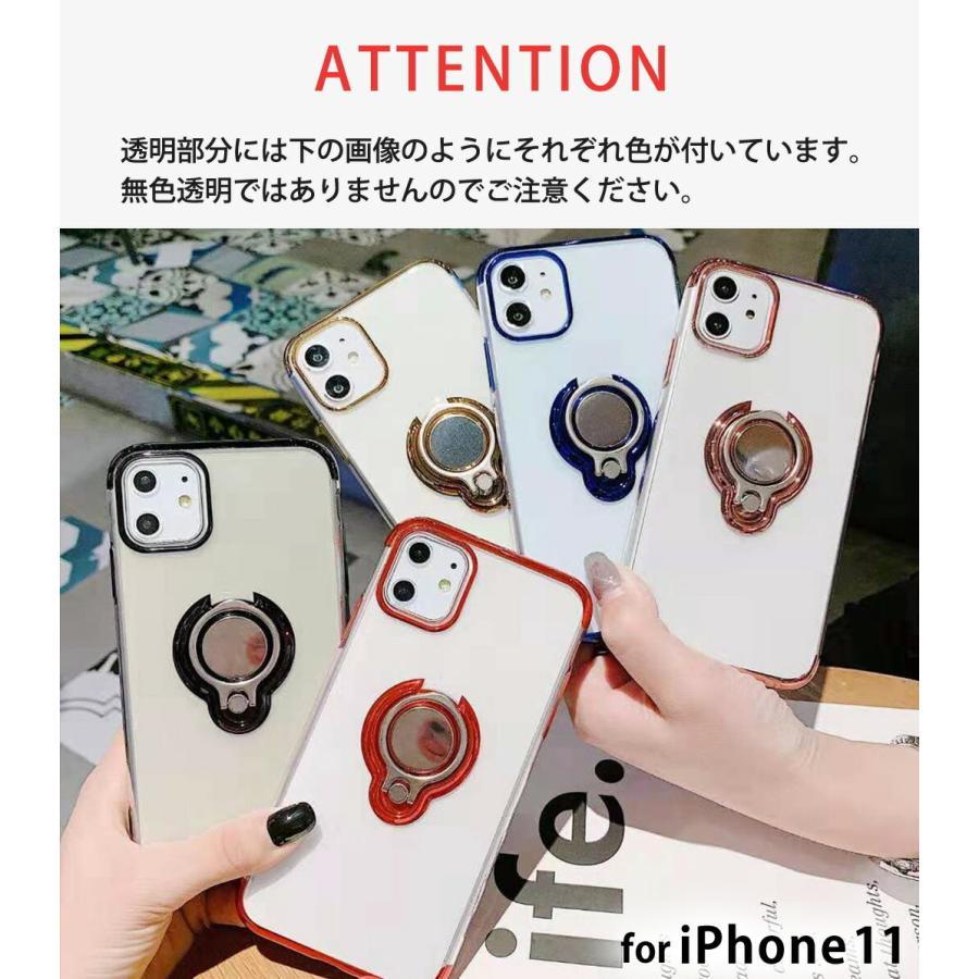 iPhone12 ケース iPhone12 mini Pro Max リング付き クリア おしゃれ iPhone11 Pro 8 XR XS Max X スマホケース TPU 耐衝撃|mobilebatteryampere|20