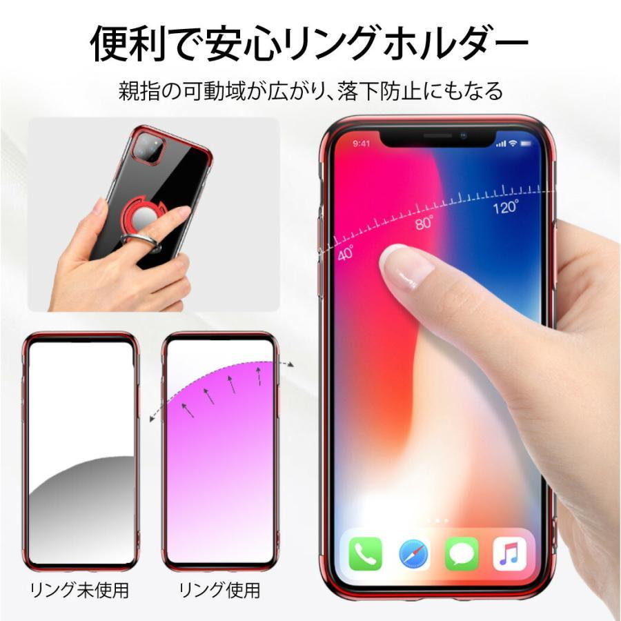 iPhone12 ケース iPhone12 mini Pro Max リング付き クリア おしゃれ iPhone11 Pro 8 XR XS Max X スマホケース TPU 耐衝撃|mobilebatteryampere|03