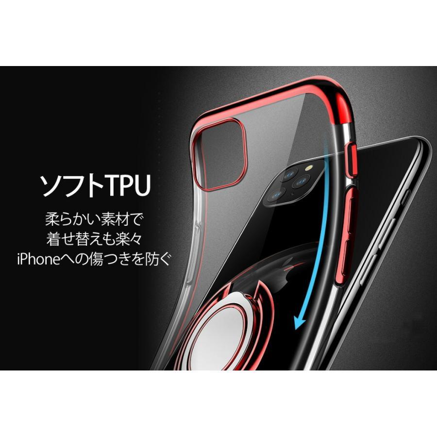 iPhone12 ケース iPhone12 mini Pro Max リング付き クリア おしゃれ iPhone11 Pro 8 XR XS Max X スマホケース TPU 耐衝撃|mobilebatteryampere|05