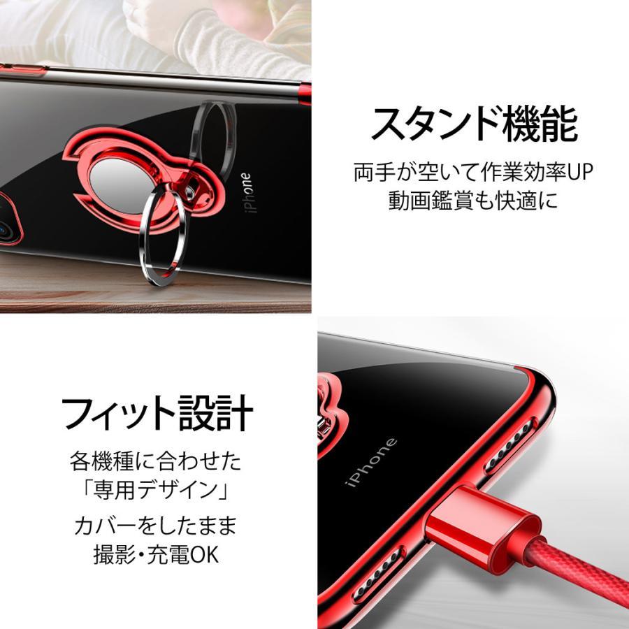 iPhone12 ケース iPhone12 mini Pro Max リング付き クリア おしゃれ iPhone11 Pro 8 XR XS Max X スマホケース TPU 耐衝撃|mobilebatteryampere|08