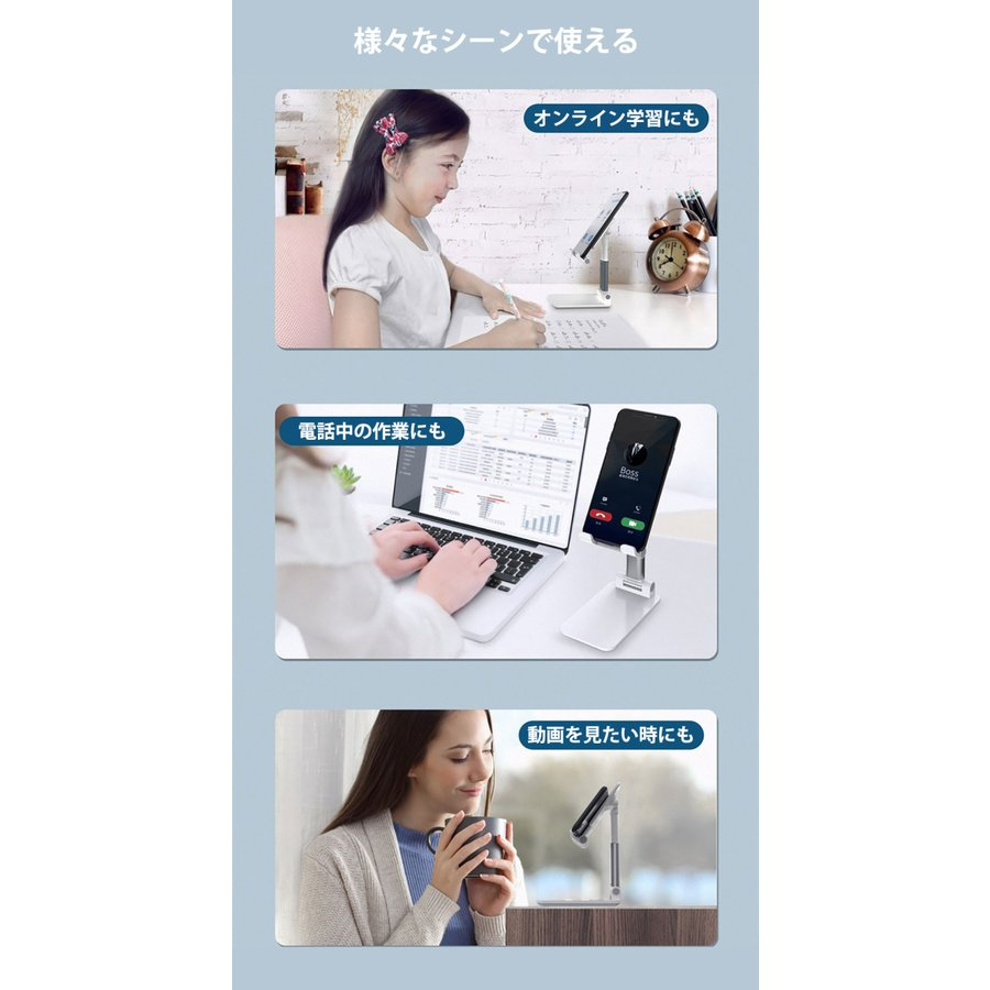 スマホスタンド 卓上 折りたたみ iPhone12 mini iPhone12 Pro iPhone12 Pro Max iPhone se2 第2世代 iPhone11 iPhoneXR XS 対応 mobilebatteryampere 03