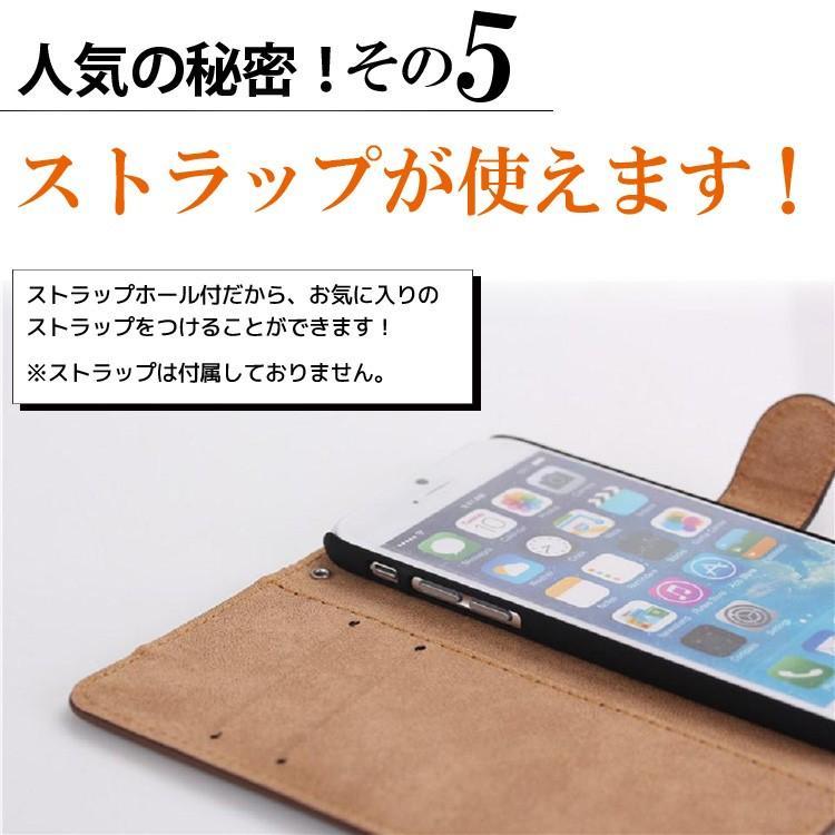 iPhone SE 第2世代 ケース SE2 2020 iPhone11 手帳型 iPhone11 Pro Max XR X iPhone8 7 Plus X 6s 5s SE 第1世代 携帯 スマホケース mobilebatteryampere 06