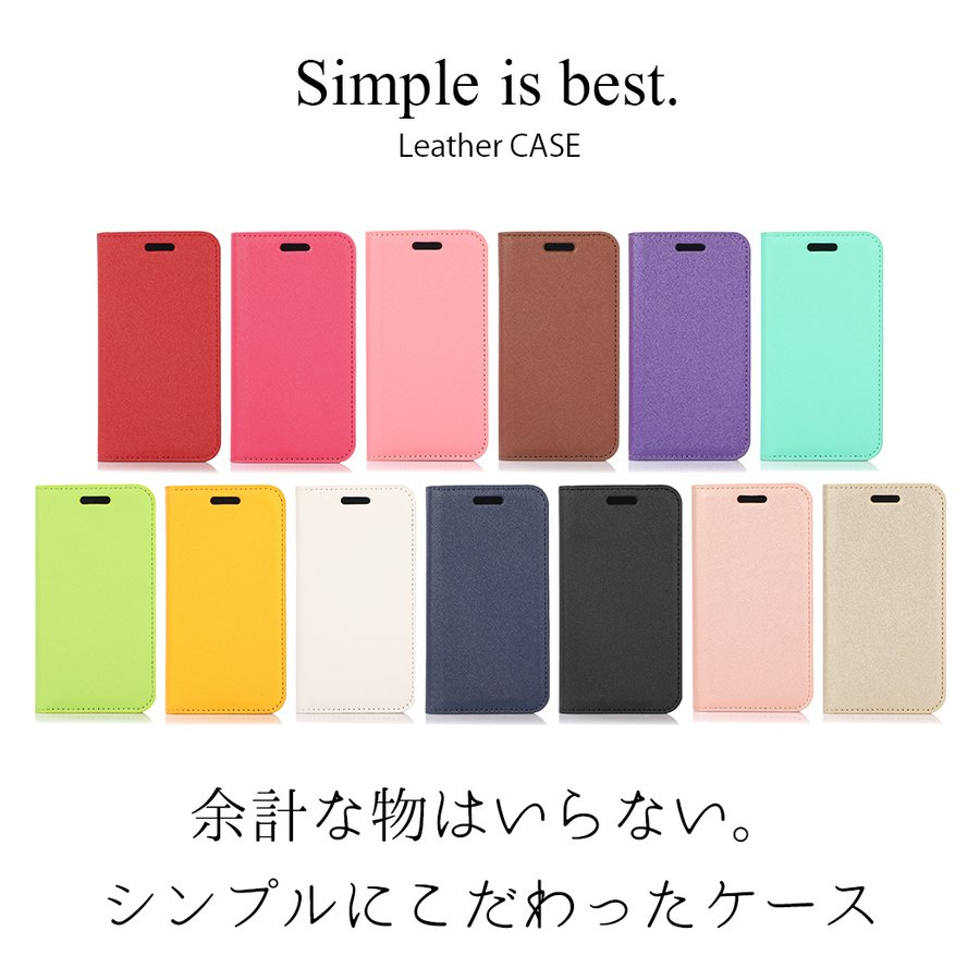 iPhone12 ケース mini 手帳型 iPhone 12 Pro Max SE 第2世代 ケース SE2 2020 iPhone11 Pro 8 XR XS Max X PLUS  スマホケース 耐衝撃|mobilebatteryampere|02
