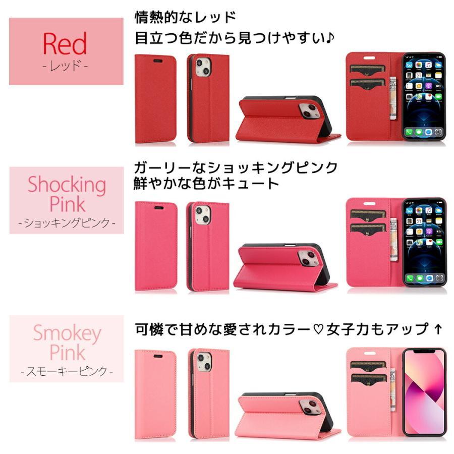iPhone12 ケース mini 手帳型 iPhone 12 Pro Max SE 第2世代 ケース SE2 2020 iPhone11 Pro 8 XR XS Max X PLUS  スマホケース 耐衝撃|mobilebatteryampere|11