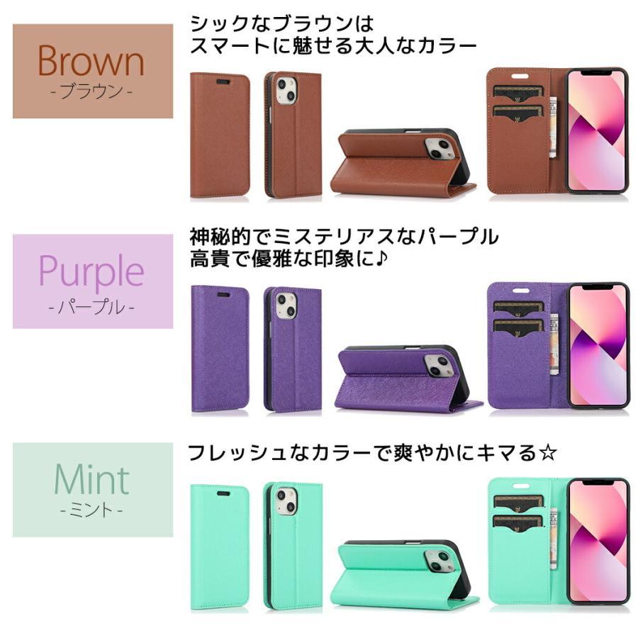 iPhone12 ケース mini 手帳型 iPhone 12 Pro Max SE 第2世代 ケース SE2 2020 iPhone11 Pro 8 XR XS Max X PLUS  スマホケース 耐衝撃|mobilebatteryampere|12