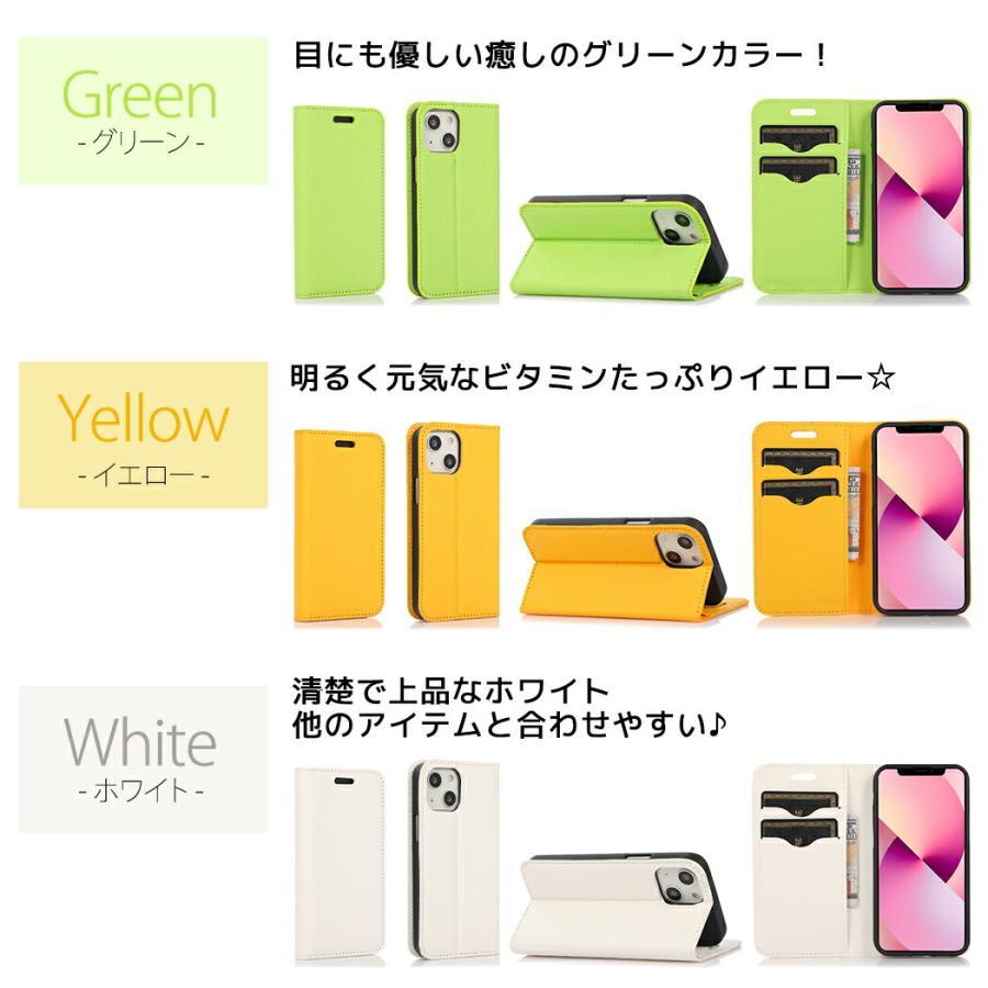 iPhone12 ケース mini 手帳型 iPhone 12 Pro Max SE 第2世代 ケース SE2 2020 iPhone11 Pro 8 XR XS Max X PLUS  スマホケース 耐衝撃|mobilebatteryampere|13