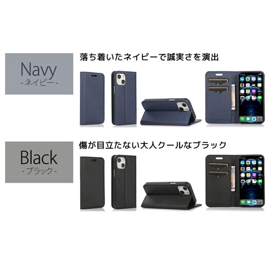 iPhone12 ケース mini 手帳型 iPhone 12 Pro Max SE 第2世代 ケース SE2 2020 iPhone11 Pro 8 XR XS Max X PLUS  スマホケース 耐衝撃|mobilebatteryampere|14