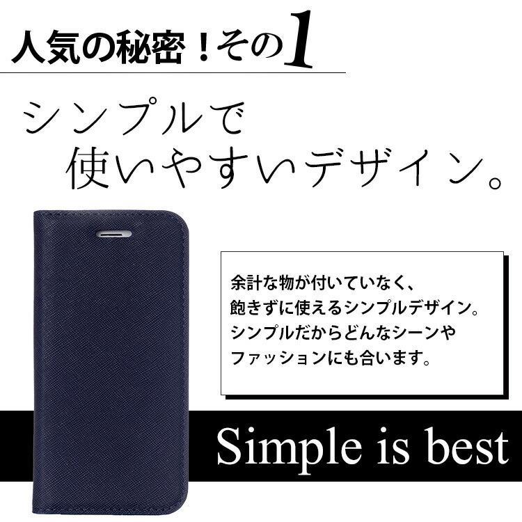 iPhone12 ケース mini 手帳型 iPhone 12 Pro Max SE 第2世代 ケース SE2 2020 iPhone11 Pro 8 XR XS Max X PLUS  スマホケース 耐衝撃|mobilebatteryampere|17