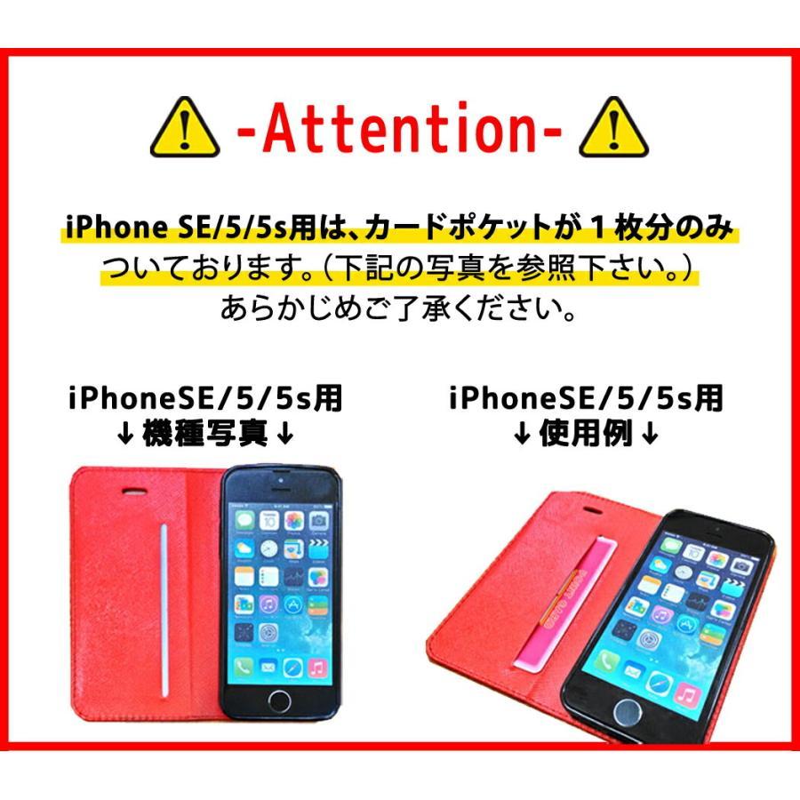iPhone12 ケース mini 手帳型 iPhone 12 Pro Max SE 第2世代 ケース SE2 2020 iPhone11 Pro 8 XR XS Max X PLUS  スマホケース 耐衝撃|mobilebatteryampere|21