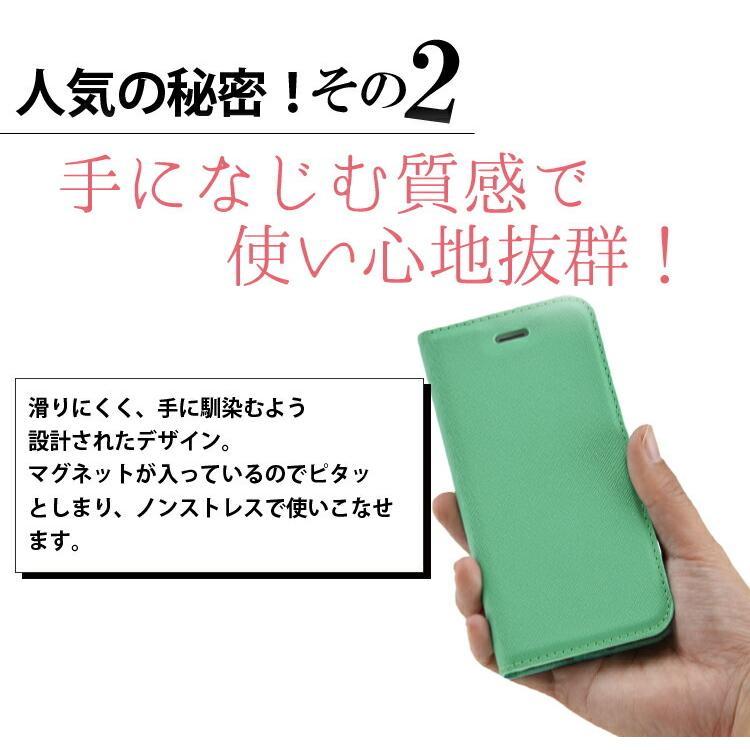 iPhone12 ケース mini 手帳型 iPhone 12 Pro Max SE 第2世代 ケース SE2 2020 iPhone11 Pro 8 XR XS Max X PLUS  スマホケース 耐衝撃|mobilebatteryampere|04