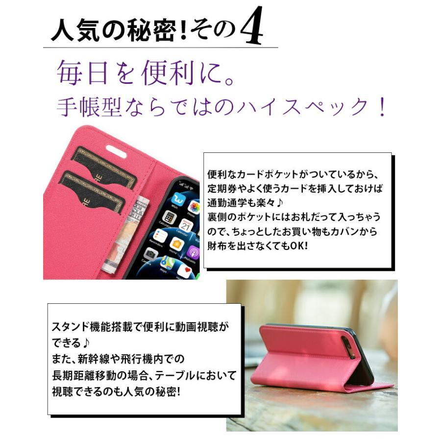 iPhone12 ケース mini 手帳型 iPhone 12 Pro Max SE 第2世代 ケース SE2 2020 iPhone11 Pro 8 XR XS Max X PLUS  スマホケース 耐衝撃|mobilebatteryampere|06
