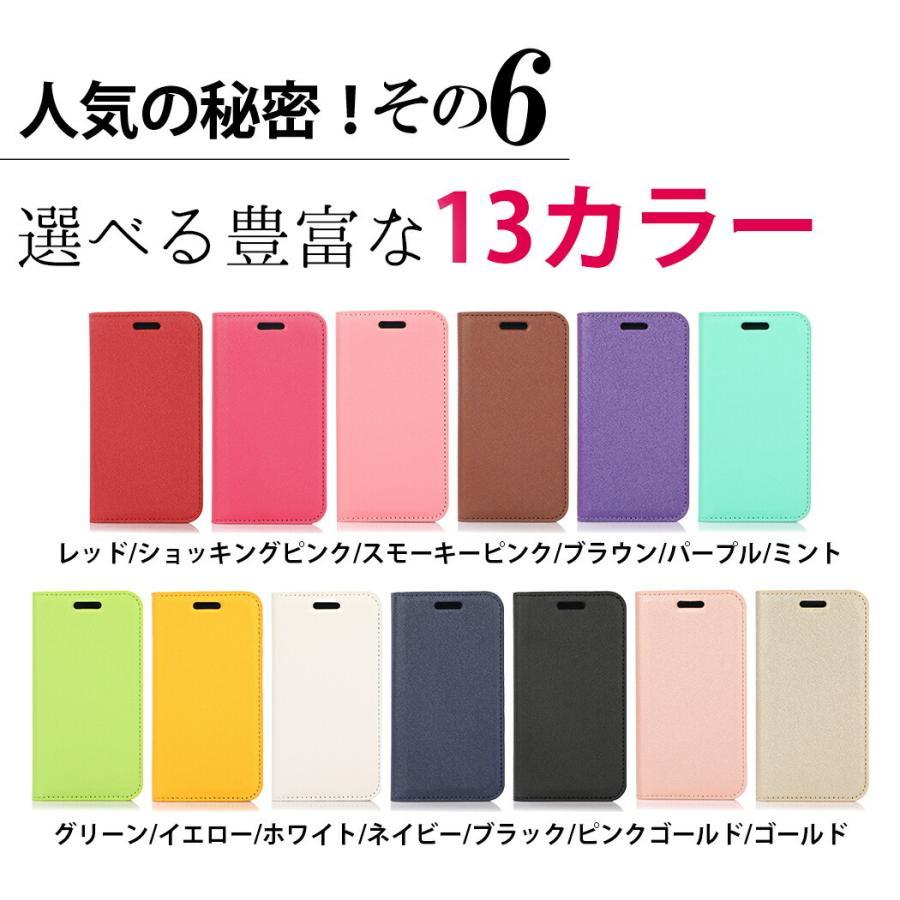 iPhone12 ケース mini 手帳型 iPhone 12 Pro Max SE 第2世代 ケース SE2 2020 iPhone11 Pro 8 XR XS Max X PLUS  スマホケース 耐衝撃|mobilebatteryampere|07