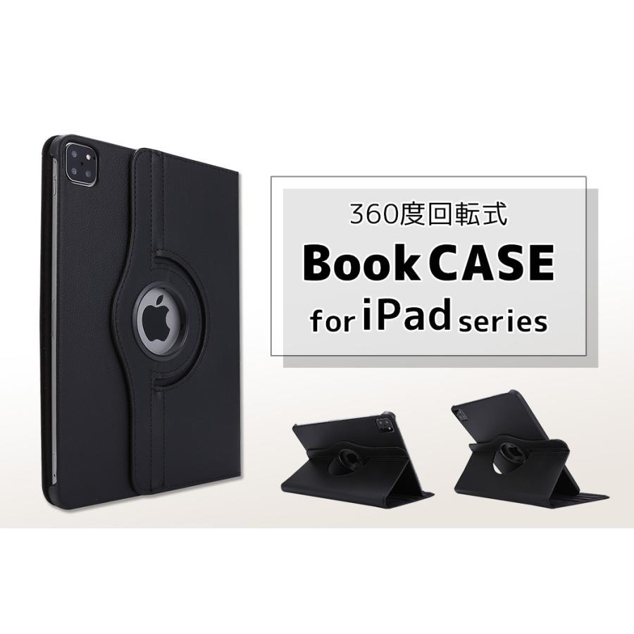 iPad Pro 11インチ 2021 第3世代 手帳型 ケース 保護フィルム タッチペン3点セット iPad Air4 10.9 10.2 2020 iPad mini 2019 A2377 mobilebatteryampere 03