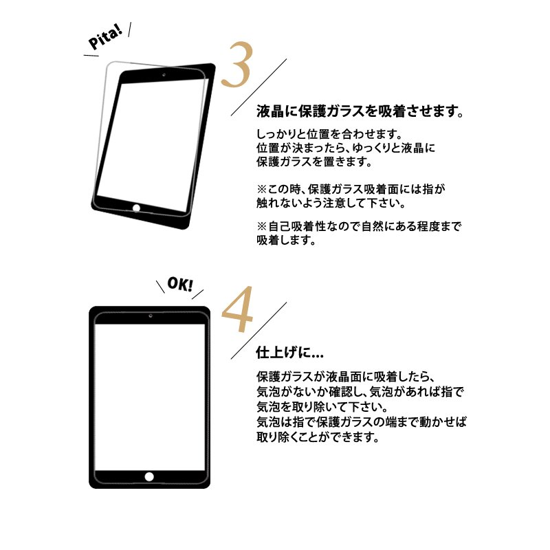 iPad Pro 11インチ 2021 第3世代 手帳型 ケース 保護フィルム タッチペン3点セット iPad Air4 10.9 10.2 2020 iPad mini 2019 A2377 mobilebatteryampere 21