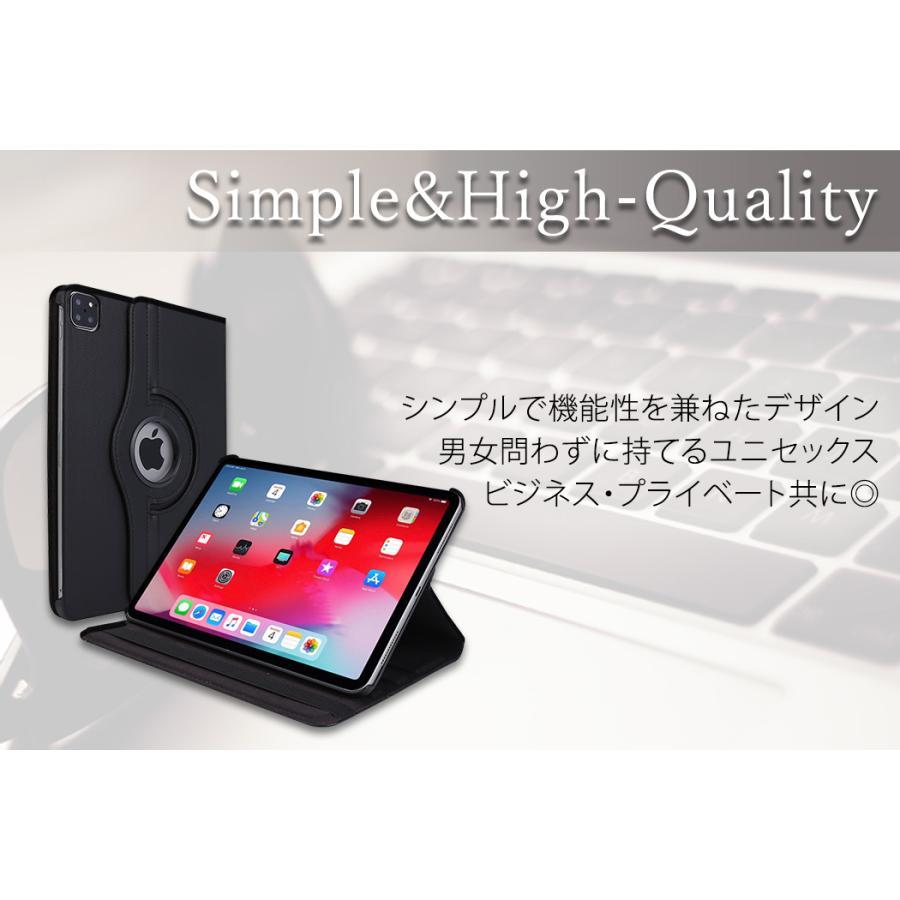 iPad Pro 11インチ 2021 第3世代 手帳型 ケース 保護フィルム タッチペン3点セット iPad Air4 10.9 10.2 2020 iPad mini 2019 A2377 mobilebatteryampere 04