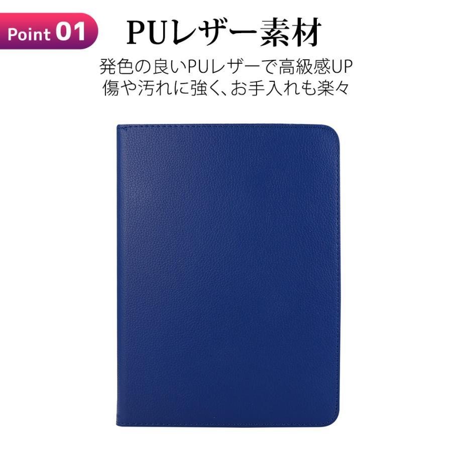 iPad Pro 11インチ 2021 第3世代 手帳型 ケース 保護フィルム タッチペン3点セット iPad Air4 10.9 10.2 2020 iPad mini 2019 A2377 mobilebatteryampere 05