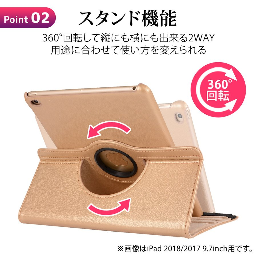 iPad Pro 11インチ 2021 第3世代 手帳型 ケース 保護フィルム タッチペン3点セット iPad Air4 10.9 10.2 2020 iPad mini 2019 A2377 mobilebatteryampere 06