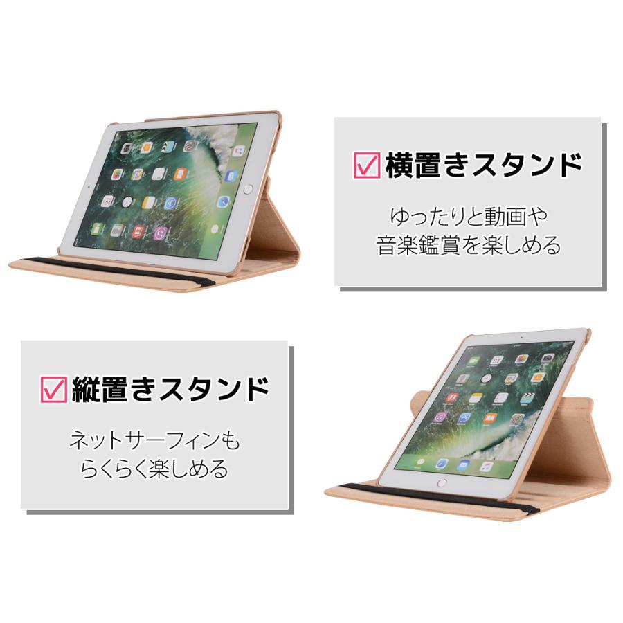 iPad Pro 11インチ 2021 第3世代 手帳型 ケース 保護フィルム タッチペン3点セット iPad Air4 10.9 10.2 2020 iPad mini 2019 A2377 mobilebatteryampere 07
