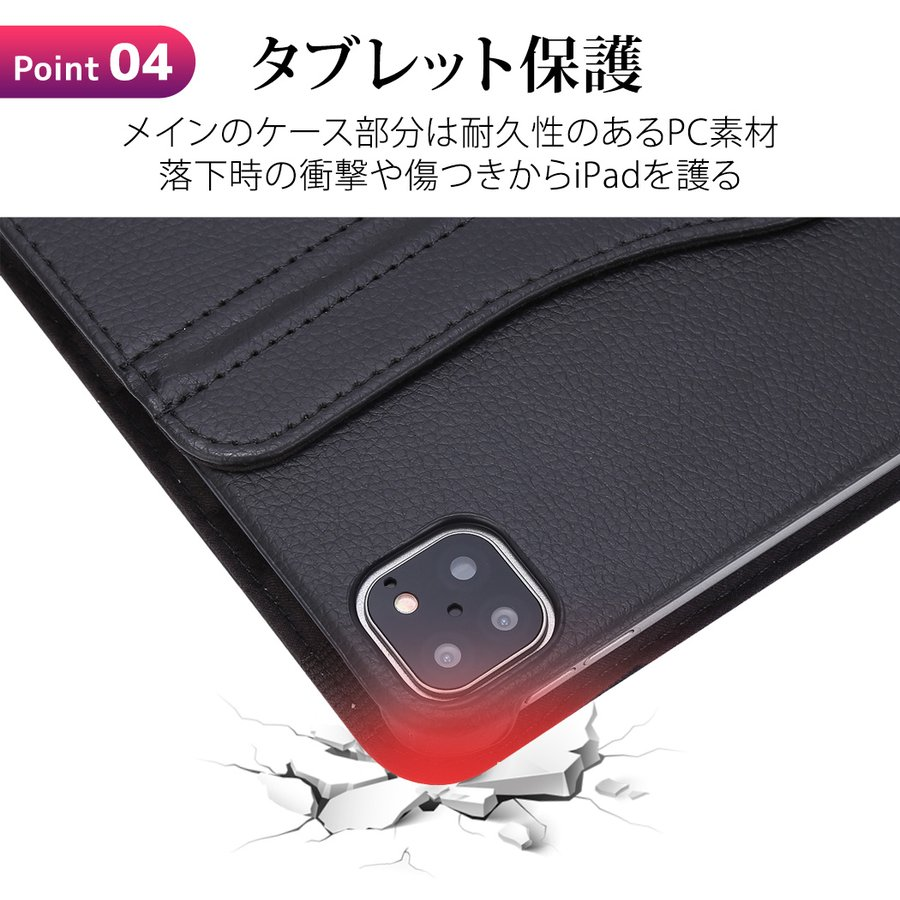 iPad Pro 11インチ 2021 第3世代 手帳型 ケース 保護フィルム タッチペン3点セット iPad Air4 10.9 10.2 2020 iPad mini 2019 A2377 mobilebatteryampere 09