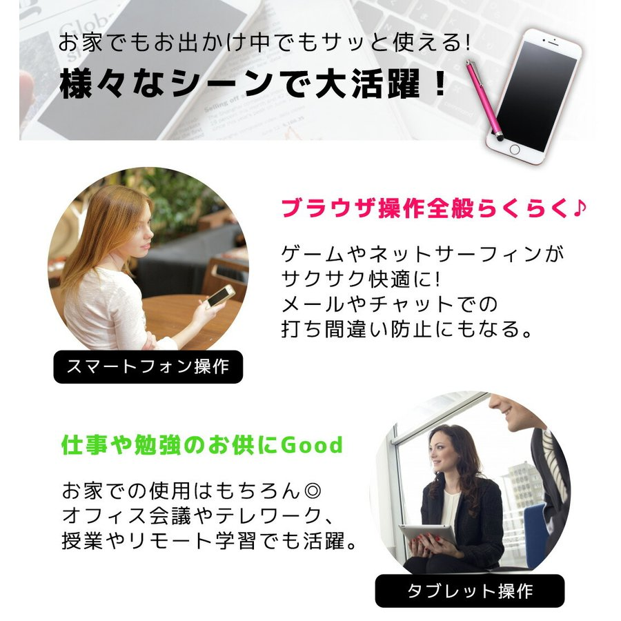8色 タッチペン スマホ タブレット 接触対策 iPad Pro Air iPhone 12 Pro Max 8 Plus Xperia Android OPPO AQUOS Xiaomi Mi Redmi Pixel 黒|mobilebatteryampere|04