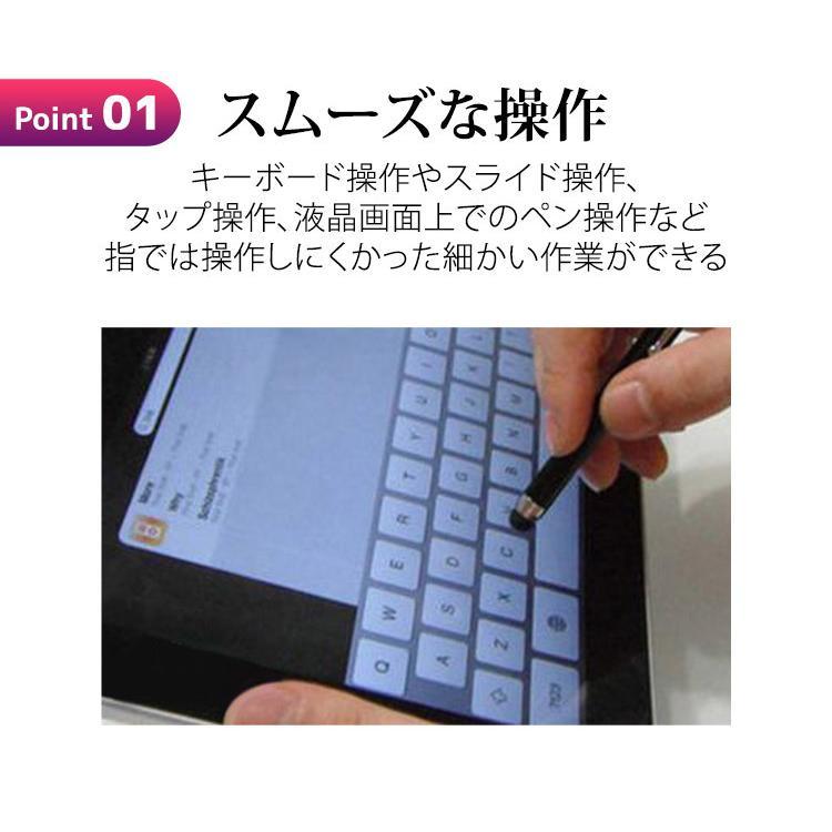 8色 タッチペン スマホ タブレット 接触対策 iPad Pro Air iPhone 12 Pro Max 8 Plus Xperia Android OPPO AQUOS Xiaomi Mi Redmi Pixel 黒|mobilebatteryampere|06