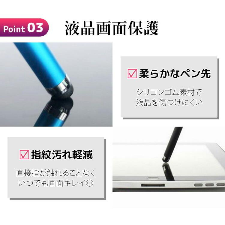 8色 タッチペン スマホ タブレット 接触対策 iPad Pro Air iPhone 12 Pro Max 8 Plus Xperia Android OPPO AQUOS Xiaomi Mi Redmi Pixel 黒|mobilebatteryampere|08
