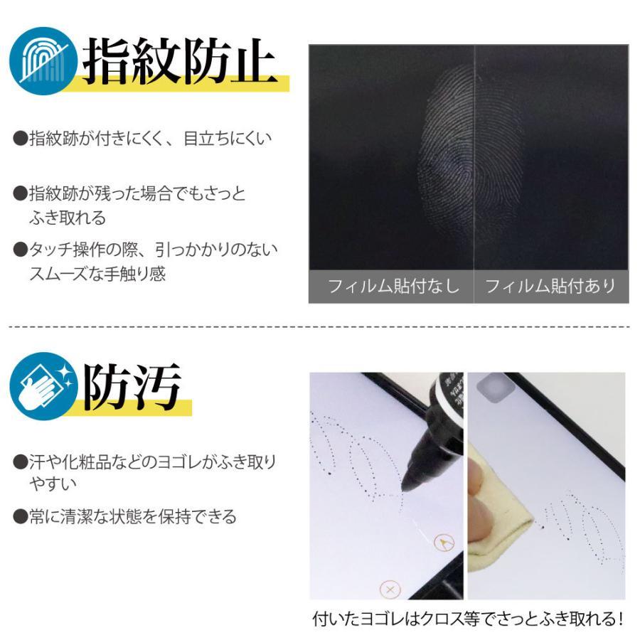 iPad Pro 11インチ (2021年 第3世代) 保護フィルム AFP液晶保護フィルム3 指紋防止 キズ防止 防汚 気泡消失 タブレット ASDEC アスデック ASH-IPA17|mobilefilm|11