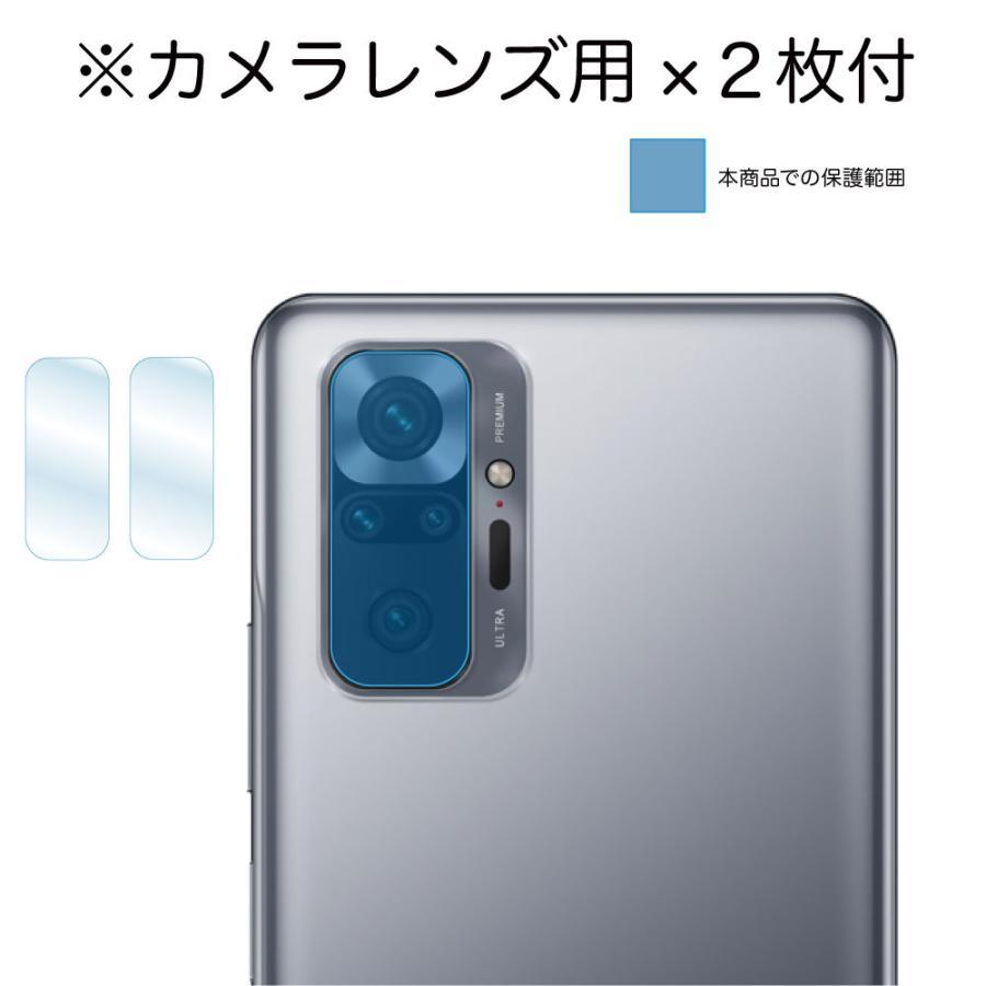 Xiaomi Redmi Note 10 Pro 保護フィルム AFP液晶保護フィルム3 指紋防止 キズ防止 防汚 気泡消失 ASDEC アスデック ASH-MIRN10P mobilefilm 04