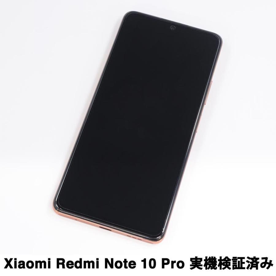 Xiaomi Redmi Note 10 Pro 保護フィルム AFP液晶保護フィルム3 指紋防止 キズ防止 防汚 気泡消失 ASDEC アスデック ASH-MIRN10P mobilefilm 05