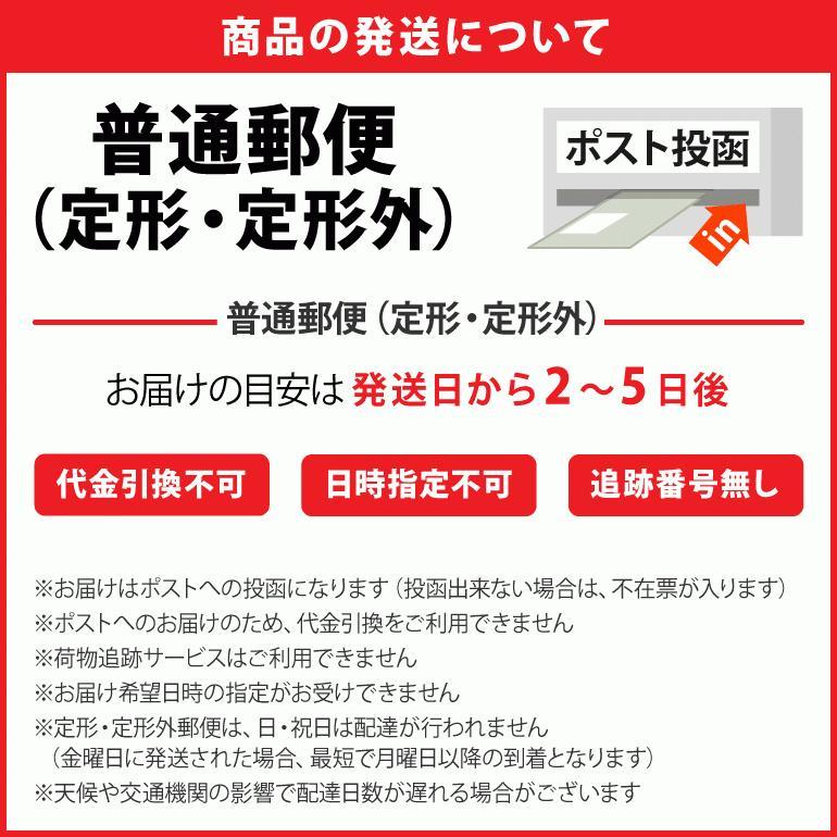 モトローラ moto g100 保護フィルム AFP液晶保護フィルム3 指紋防止 キズ防止 防汚 気泡消失 ASDEC アスデック ASH-MMG100 mobilefilm 15