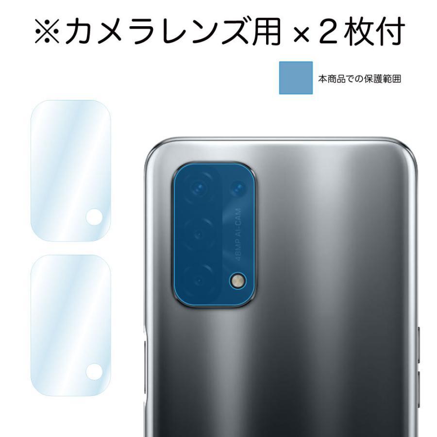 OPPO A54 5G 保護フィルム AFP液晶保護フィルム3 指紋防止 キズ防止 防汚 気泡消失 ASDEC アスデック ASH-OPG02|mobilefilm|05