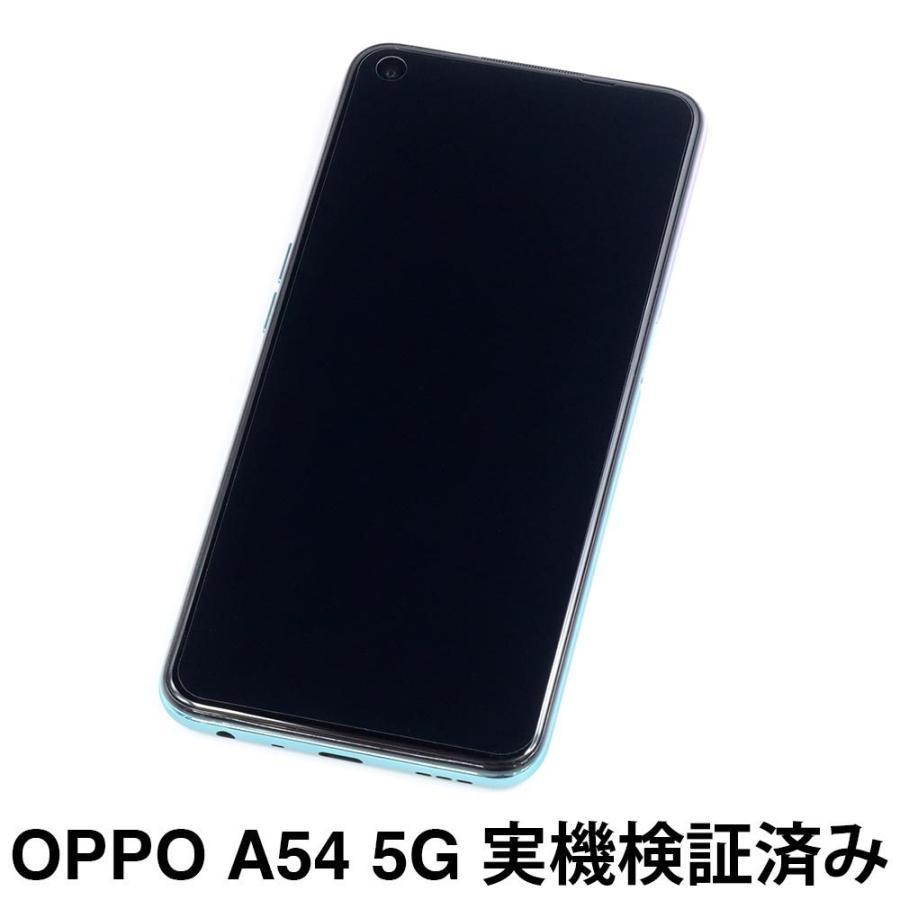 OPPO A54 5G 保護フィルム AFP液晶保護フィルム3 指紋防止 キズ防止 防汚 気泡消失 ASDEC アスデック ASH-OPG02|mobilefilm|06