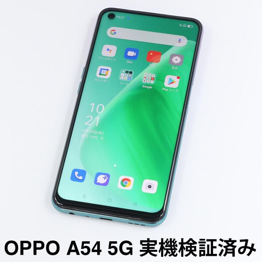 OPPO A54 5G 保護フィルム AFP液晶保護フィルム3 指紋防止 キズ防止 防汚 気泡消失 ASDEC アスデック ASH-OPG02|mobilefilm|07