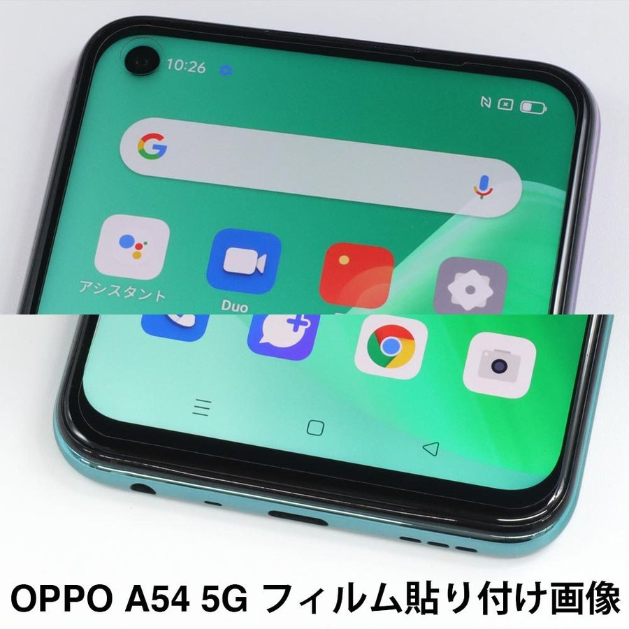 OPPO A54 5G 保護フィルム AFP液晶保護フィルム3 指紋防止 キズ防止 防汚 気泡消失 ASDEC アスデック ASH-OPG02|mobilefilm|08