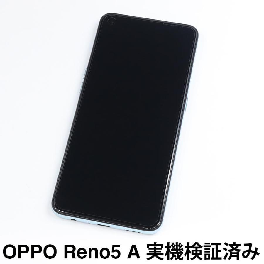 OPPO Reno5 A 保護フィルム AFP液晶保護フィルム3 指紋防止 キズ防止 防汚 気泡消失 ASDEC アスデック ASH-OPR5A|mobilefilm|06