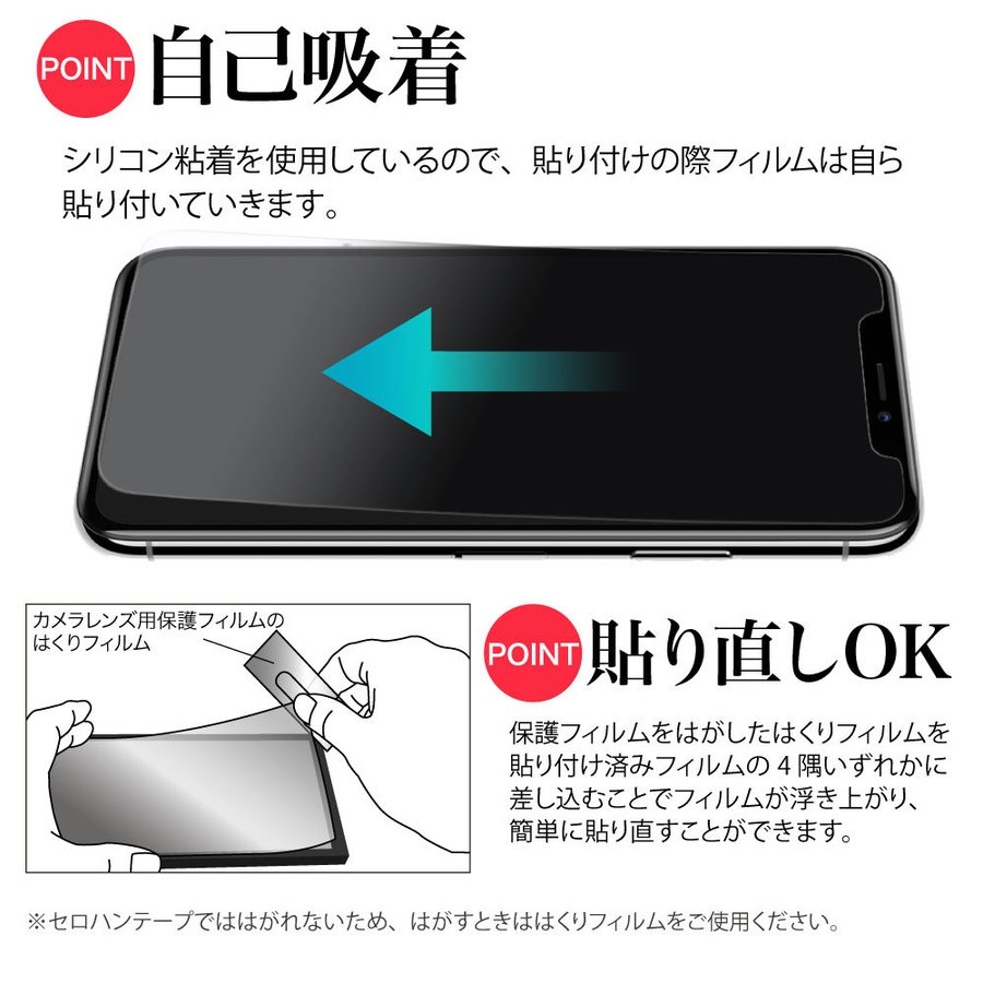 Galaxy A52 5G 保護フィルム AFP液晶保護フィルム3 指紋防止 キズ防止 防汚 気泡消失 ASDEC アスデック ASH-SC53B mobilefilm 14