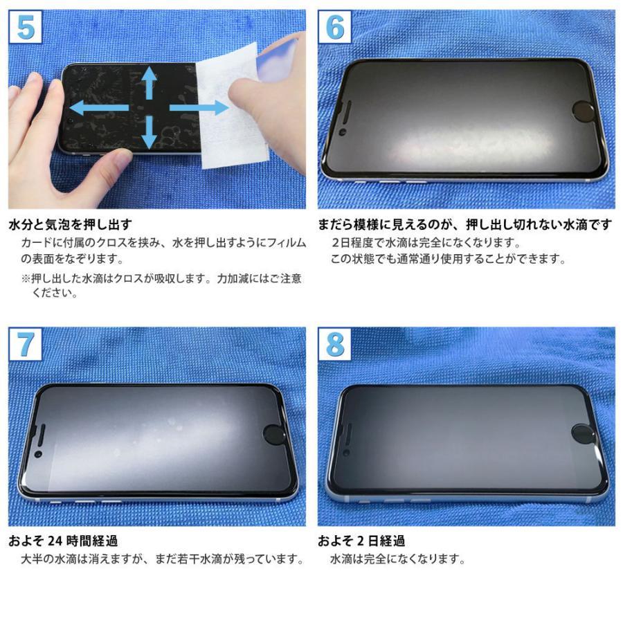 Galaxy A52 5G 保護フィルム AFP液晶保護フィルム3 指紋防止 キズ防止 防汚 気泡消失 ASDEC アスデック ASH-SC53B mobilefilm 17