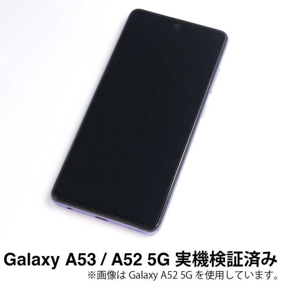 Galaxy A52 5G 保護フィルム AFP液晶保護フィルム3 指紋防止 キズ防止 防汚 気泡消失 ASDEC アスデック ASH-SC53B mobilefilm 05