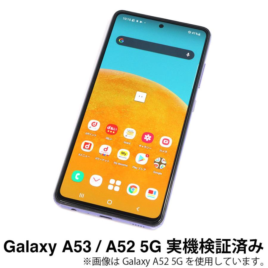 Galaxy A52 5G 保護フィルム AFP液晶保護フィルム3 指紋防止 キズ防止 防汚 気泡消失 ASDEC アスデック ASH-SC53B mobilefilm 06