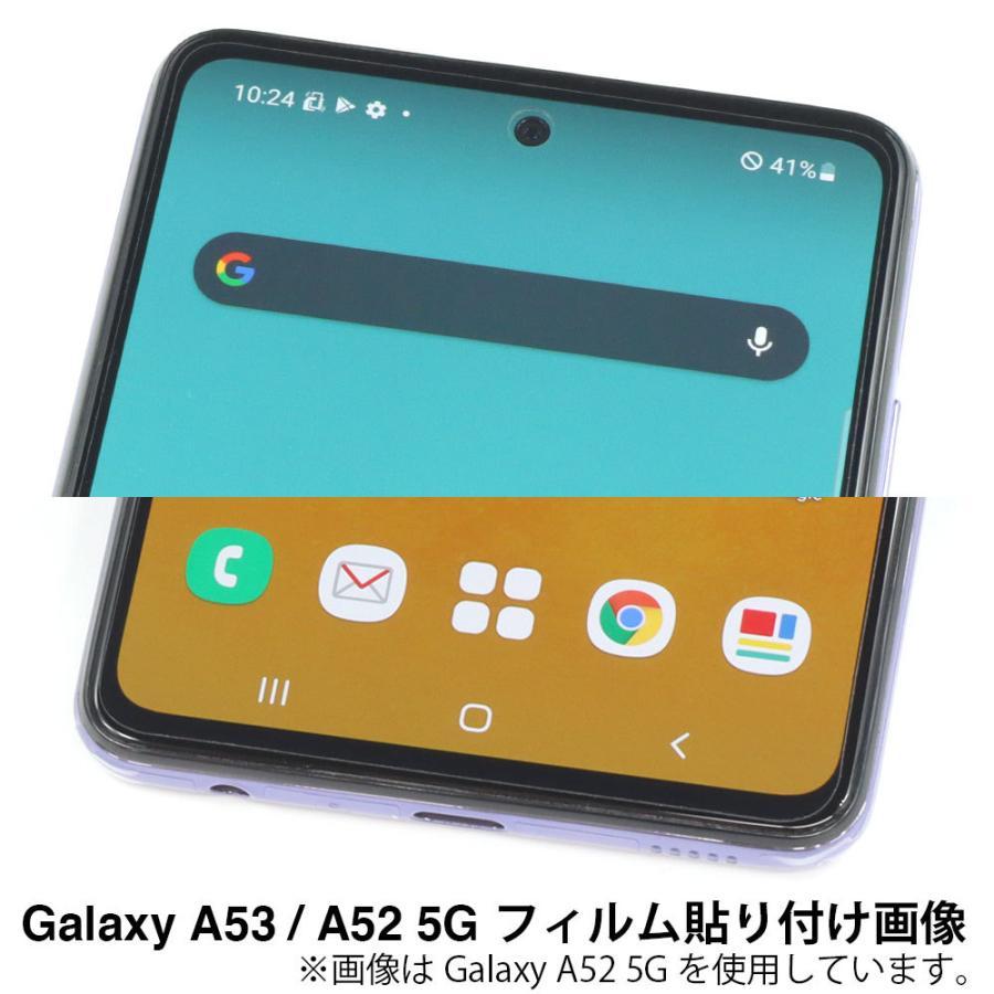 Galaxy A52 5G 保護フィルム AFP液晶保護フィルム3 指紋防止 キズ防止 防汚 気泡消失 ASDEC アスデック ASH-SC53B mobilefilm 07